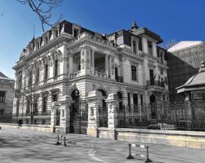 Palais Ghica Victoria