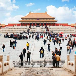 BEIJING - Custom Concert Tour