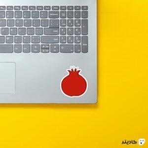 استیکر لپ تاپ انار یلدا روی لپتاپ