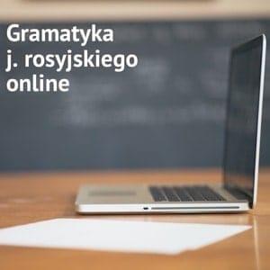 gramatyka rosyjska online