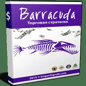 ТС Barracuda