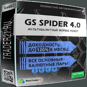 GS Spider 4.0
