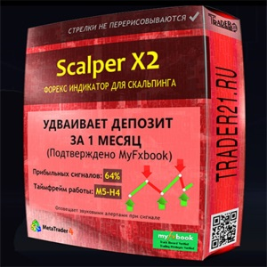 Scalper X2