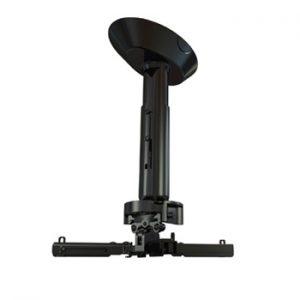 Wize Pro PR47A | Комплект для крепления проекторов на потолке
