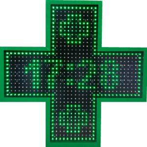 Pharmacy Cross LAT85