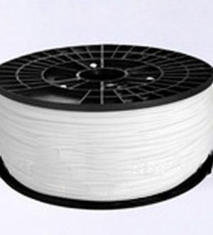 ABS - White - 1.75mm -1kg