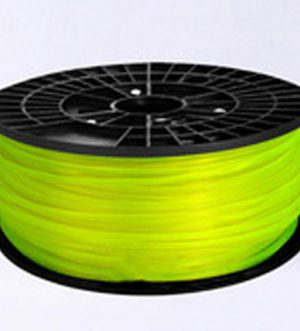 PLA - Translucent Yellow - 3mm
