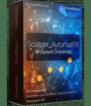 Scalper_AvtomatFX.com V01.041.001_fix – очень мощный скальпер [$2000]