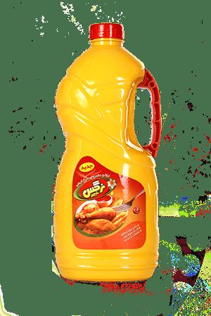 آفر کالا