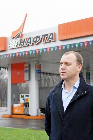 Николай Гавриленко, Укртатнафта