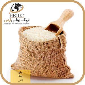 Sanat-صنعت-غذایی-برنج