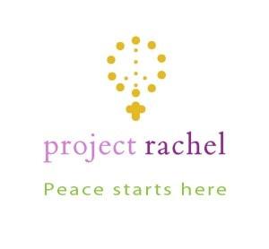 Rachel parishkit logo 1 300x278 - Project Rachel