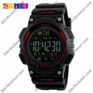 Спортивные часы Skmei 1256 Шагомер Bluetooth
