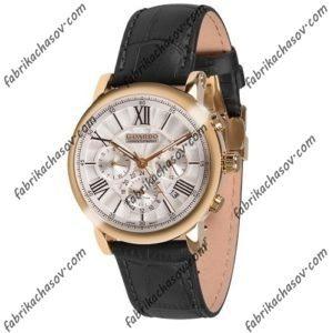 Часы Guardo Premium S1778-2
