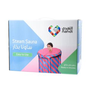 سعر بدلة الساونا في صيدلية النهدي
