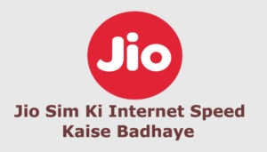 Jio Sim Ki internet speed kaise badhaye - tricks in hindi