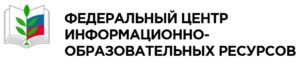 Федер.инфор.центр