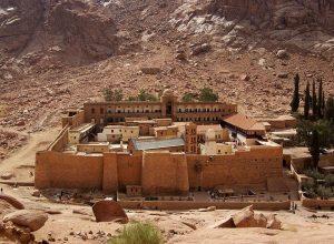 manastir svete katarine