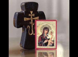molitva protiv zaraznih bolesti