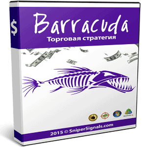 ТС Barracuda