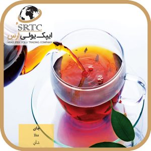 Sanat-صنعت-غذایی-چای