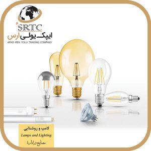 لامپ و روشنایی صنعت ساختمان ایپک یولی ارس