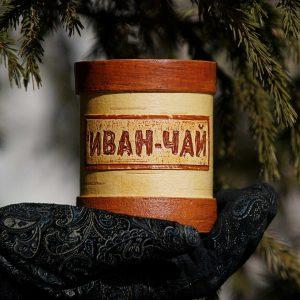 Туесок из бересты «Иван-Чай» 200 мл