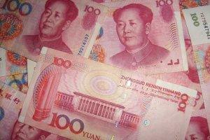 Где выгодно купить китайские юани в России в 2021 — 3 способа купить онлайн по выгодному курсу