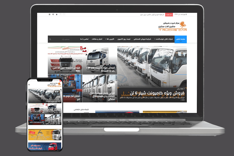 طراحی سایت شرکتی