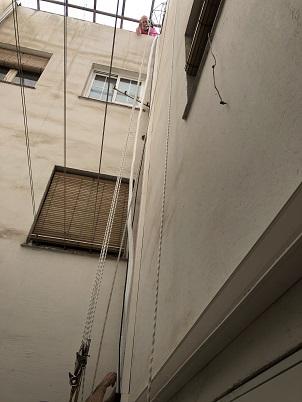 chair vertical jobs