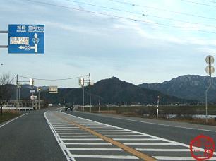 【但馬の歴史】(5) 大岡山と進美寺