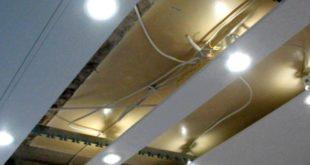 Демонтаж натяжного и реечного потолка
