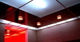 Как выбрать кассетные потолки