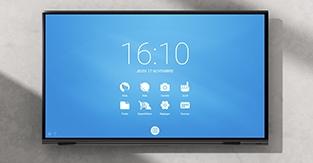 écran interactif design
