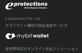 eProtections and mybitwallet