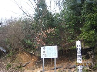 森尾古墳 (兵庫県豊岡市森尾)