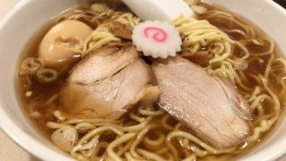 赤坂味一 亀戸店・ラーメン