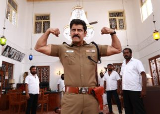 Saamy Square Box Office Collection Day 10