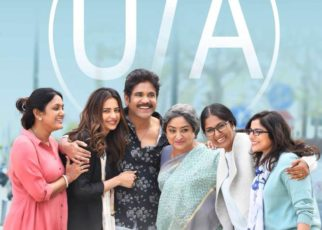 Manmadhudu 2 8th Day Box Office Collection