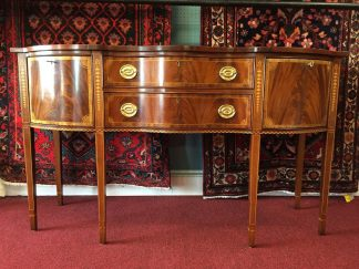 Councill Craftsman Inlaid Buffet