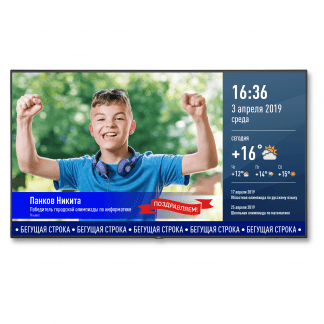 Информационный экран для образовательного учреждения