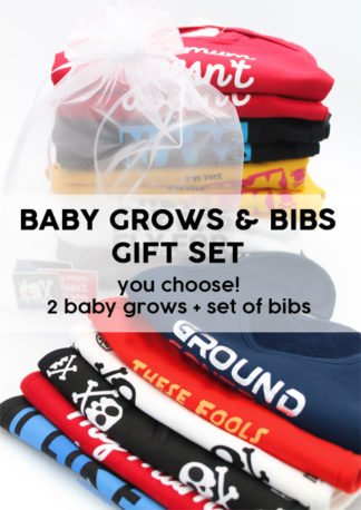 Funky Baby Gift Set - Make Your Own Baby Shower Gift Set