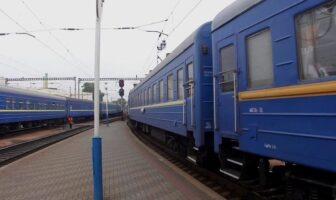 Поїзд, вагон, УЗ, Укрзалізниця
