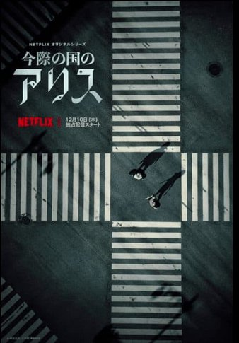best japanese crime drama