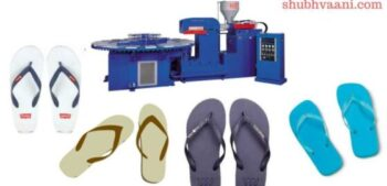 hawai chappal making business in hindi