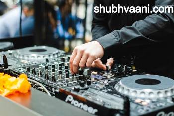 dj sound service business in hindi