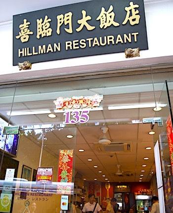 レストランの入り口の画像