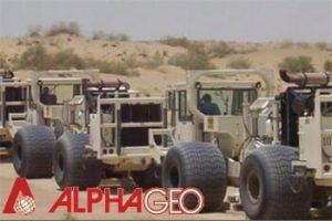 alphageo