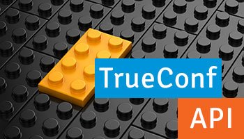 API trueconf développeurs