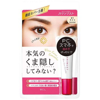 top Japanese concealers